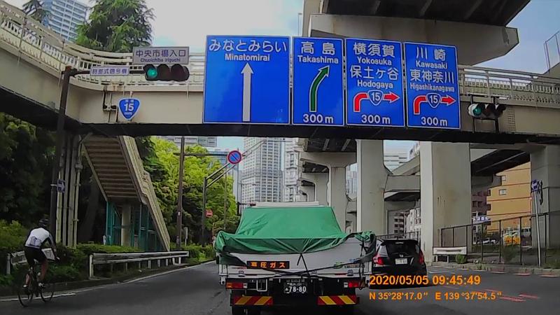 f:id:japan_route:20200531110845j:plain