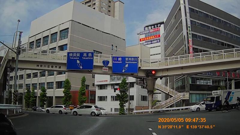 f:id:japan_route:20200531110909j:plain
