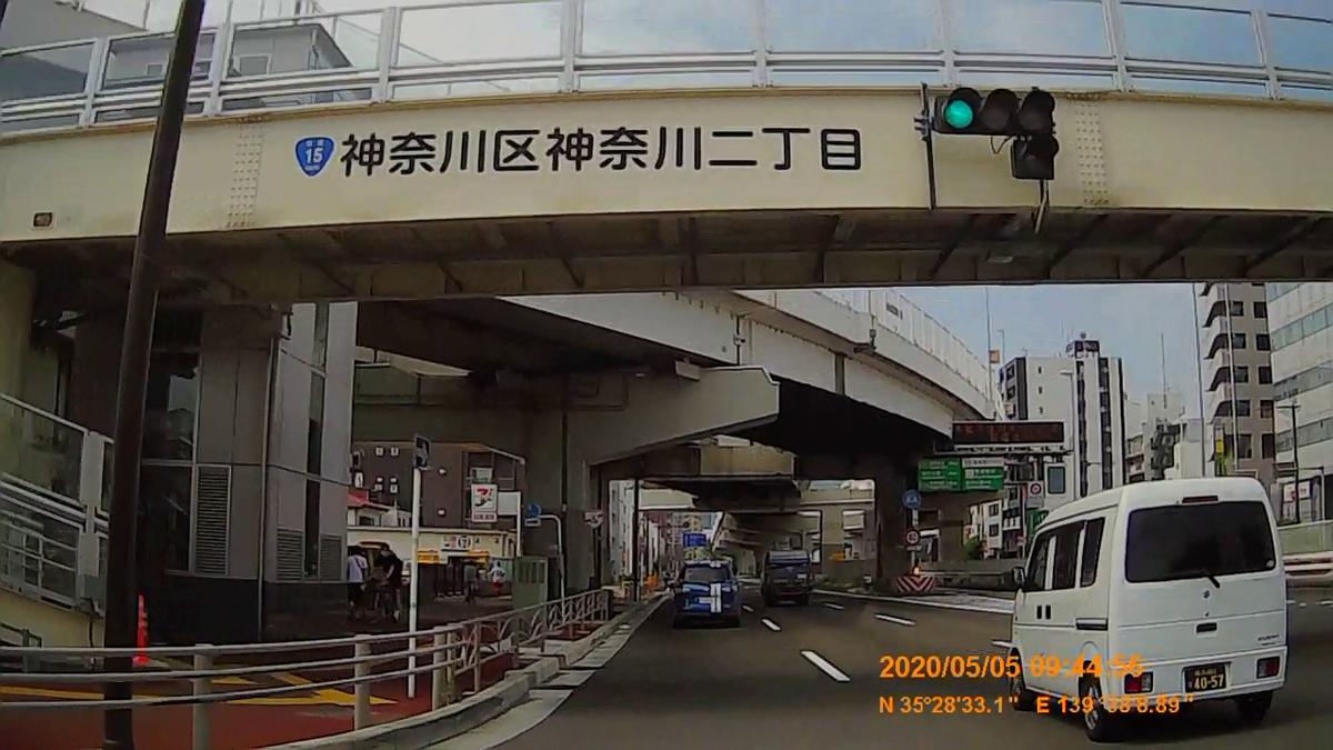 f:id:japan_route:20200531114700j:plain