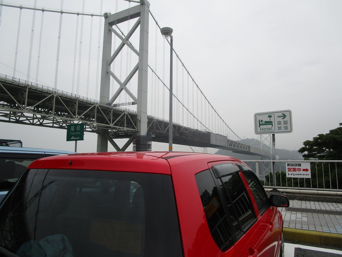 f:id:japan_route:20200606092813j:plain