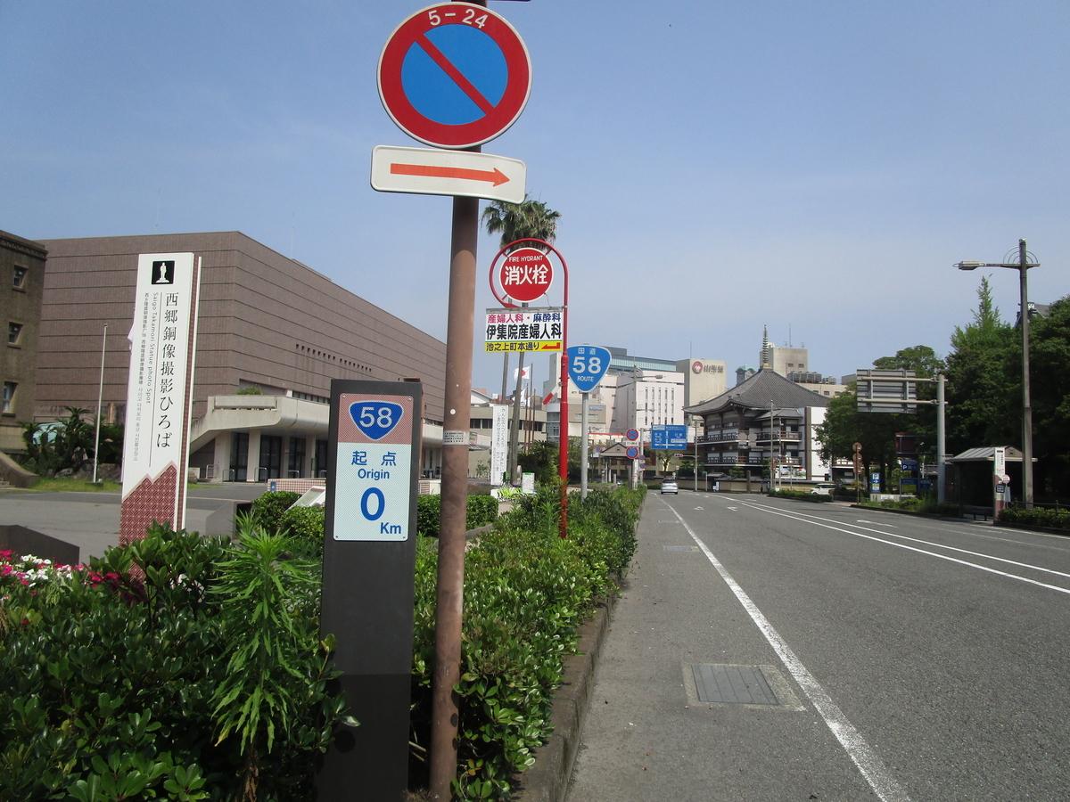 f:id:japan_route:20200607142635j:plain