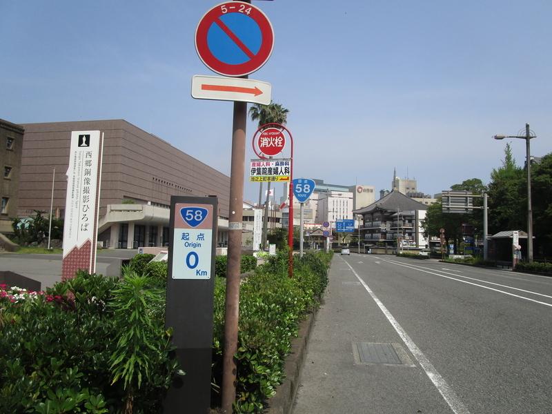 f:id:japan_route:20200607142636j:plain