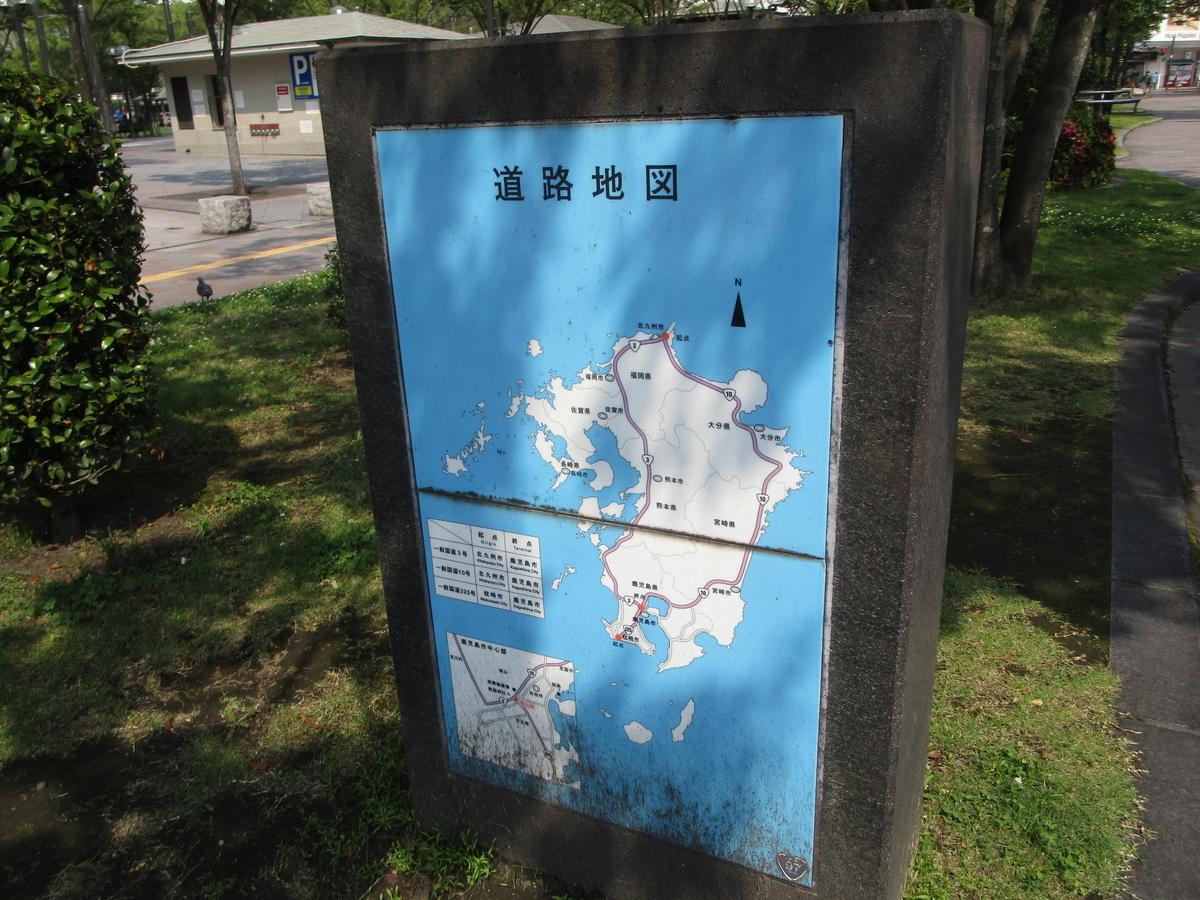 f:id:japan_route:20200607143511j:plain