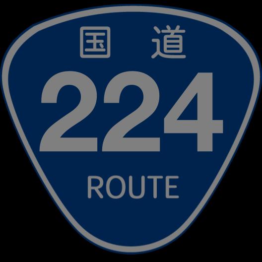 f:id:japan_route:20200607161706p:plain
