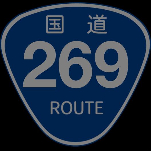 f:id:japan_route:20200607161744p:plain