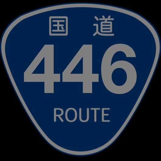f:id:japan_route:20200607162035p:plain