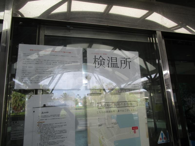 f:id:japan_route:20200613070847j:plain