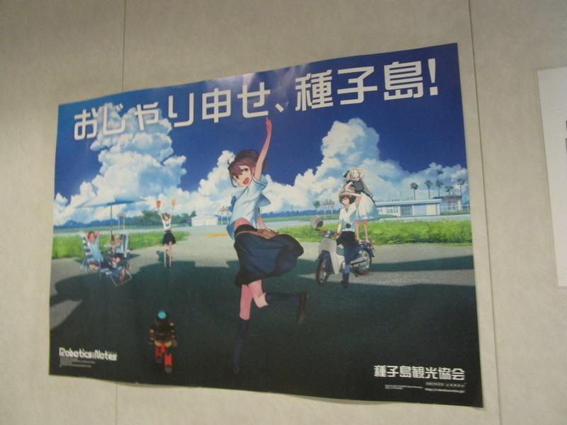 f:id:japan_route:20200613073932j:plain