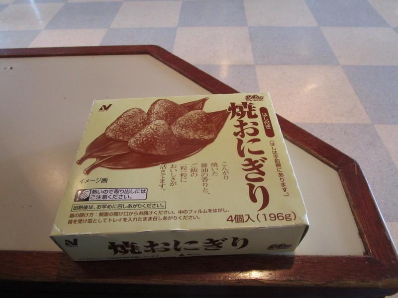f:id:japan_route:20200613104800j:plain