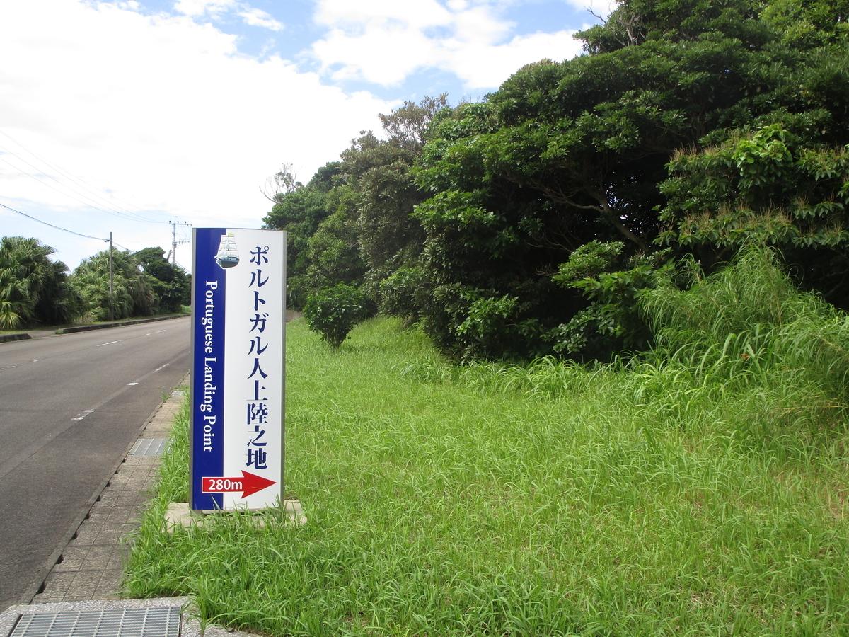 f:id:japan_route:20200613145329j:plain
