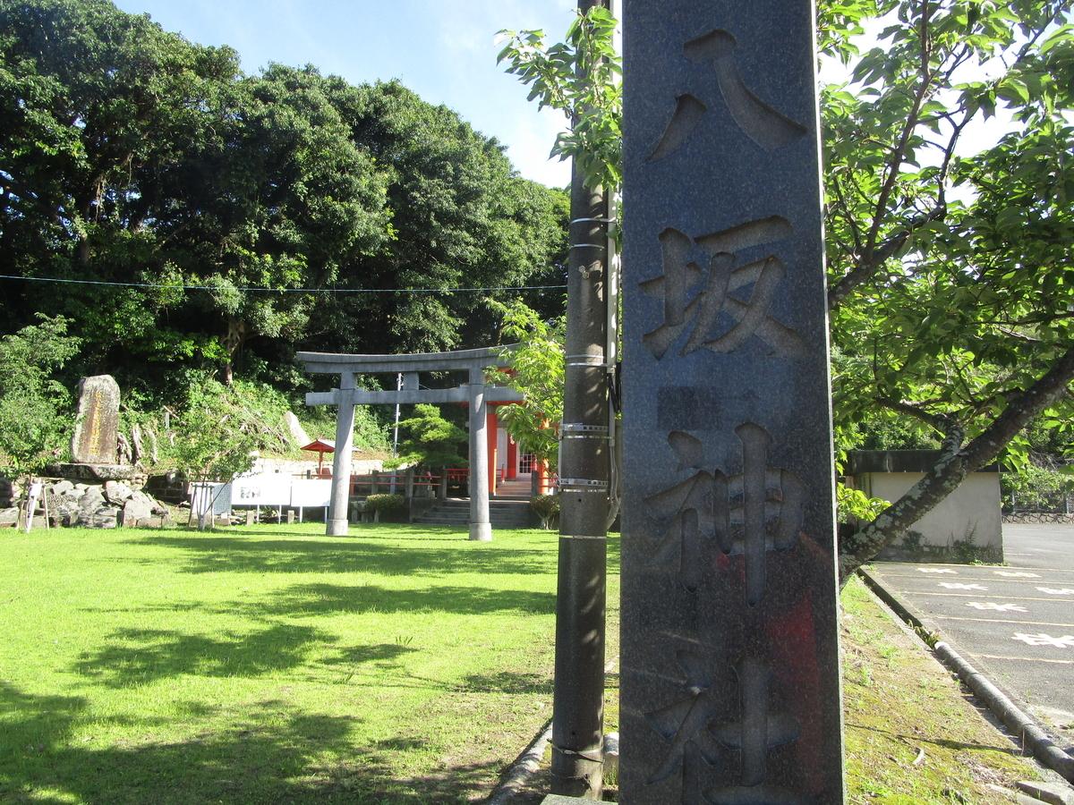 f:id:japan_route:20200614074750j:plain
