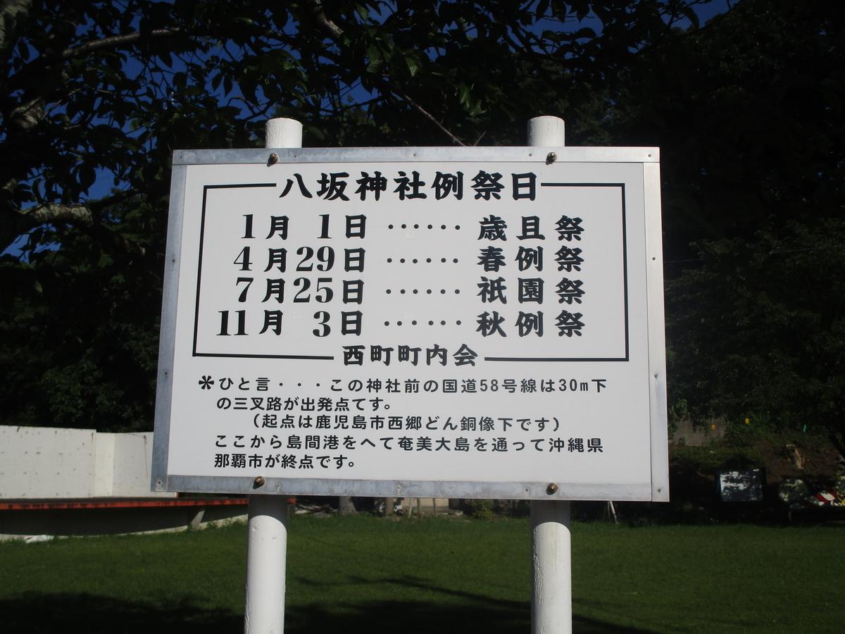f:id:japan_route:20200614075125j:plain