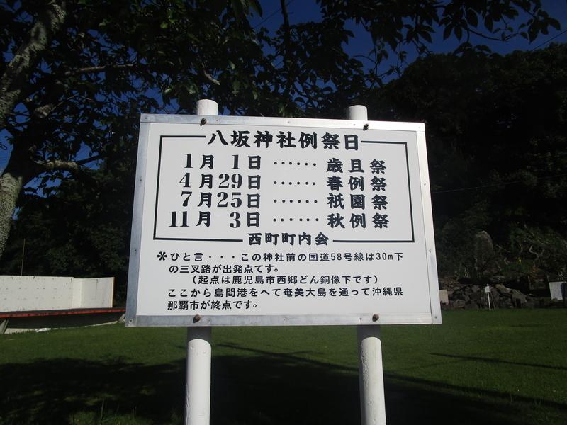 f:id:japan_route:20200614075301j:plain