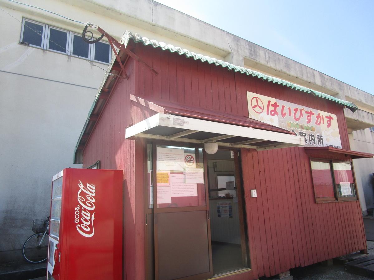 f:id:japan_route:20200614100232j:plain