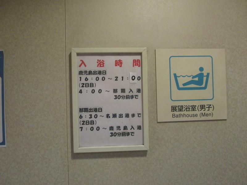 f:id:japan_route:20200614154853j:plain