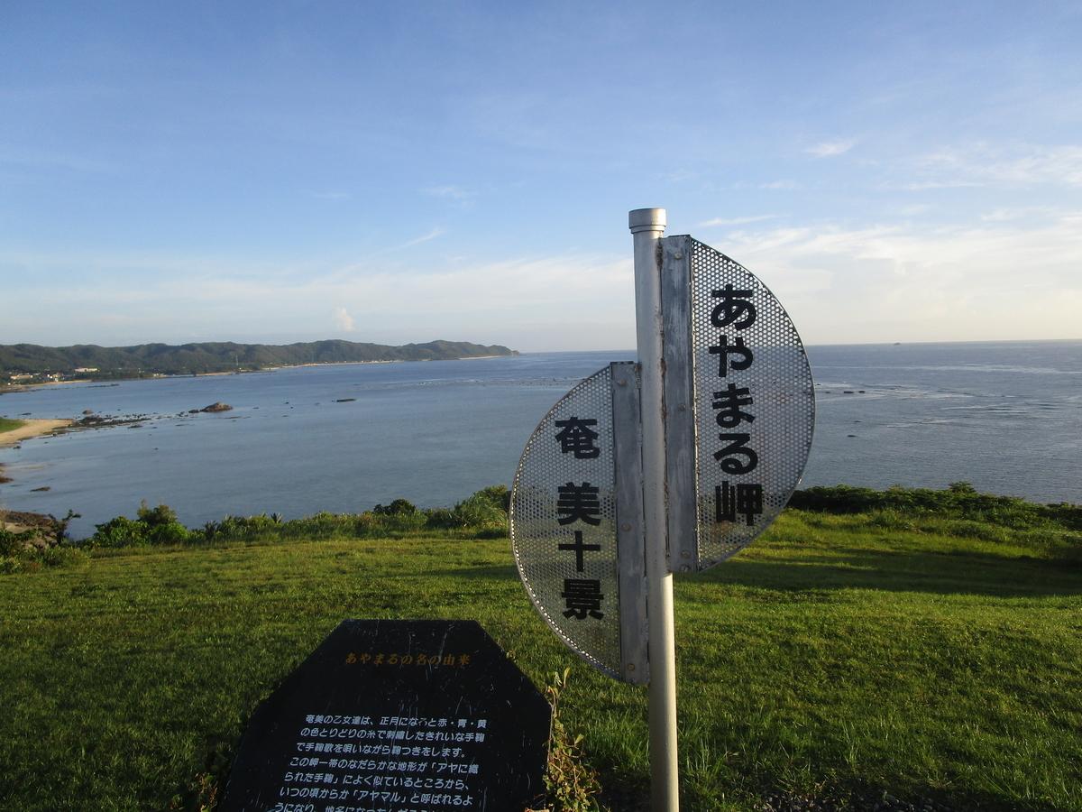 f:id:japan_route:20200615055305j:plain
