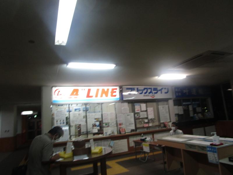 f:id:japan_route:20200616043156j:plain
