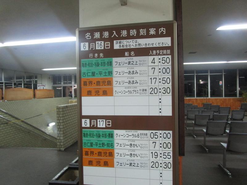 f:id:japan_route:20200616043203j:plain
