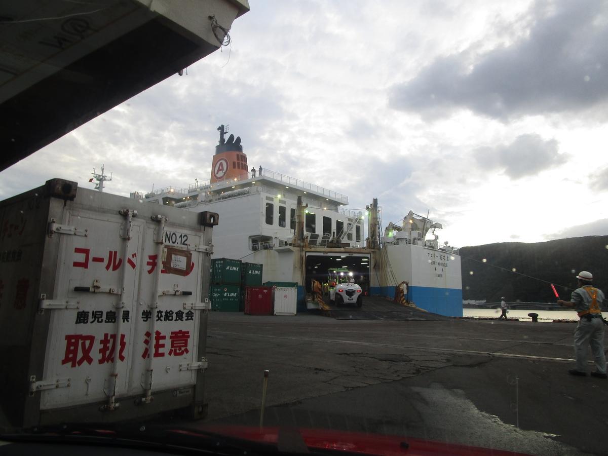 f:id:japan_route:20200616052200j:plain