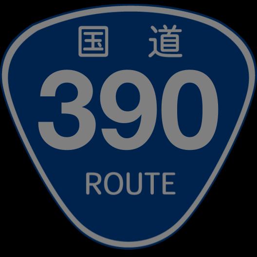 f:id:japan_route:20200617161820p:plain