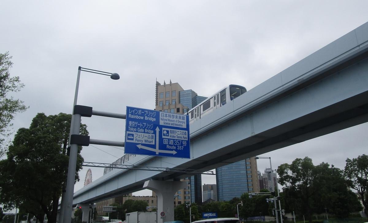 f:id:japan_route:20200624101549j:plain
