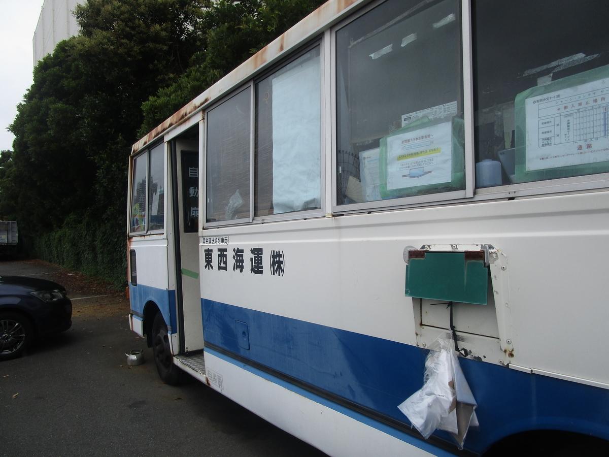 f:id:japan_route:20200624102340j:plain