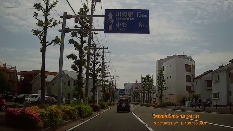 f:id:japan_route:20200628180336j:plain