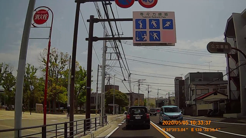 f:id:japan_route:20200628180413j:plain