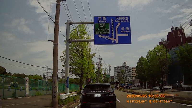 f:id:japan_route:20200628180702j:plain