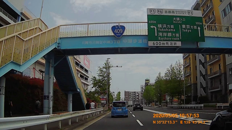 f:id:japan_route:20200628180725j:plain