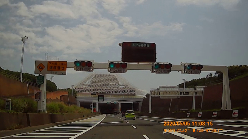 f:id:japan_route:20200628180821j:plain