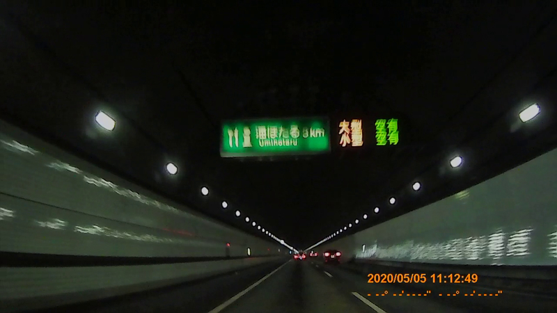f:id:japan_route:20200628180836j:plain
