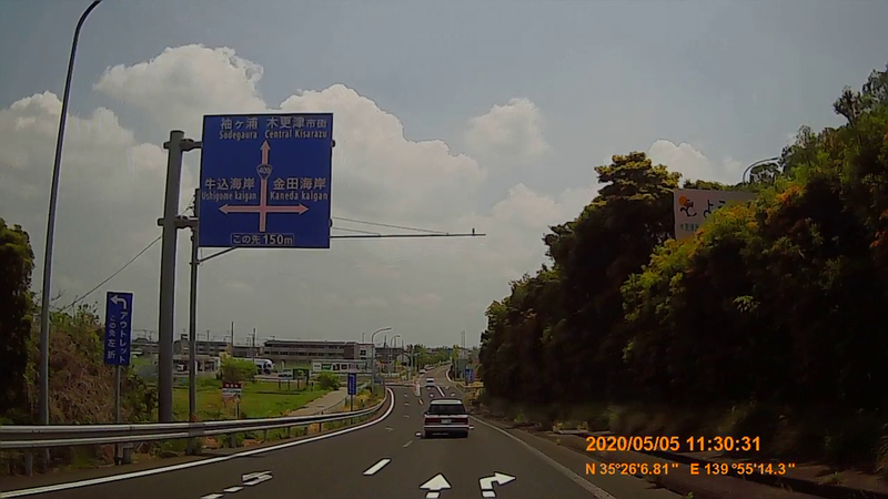 f:id:japan_route:20200628181005j:plain