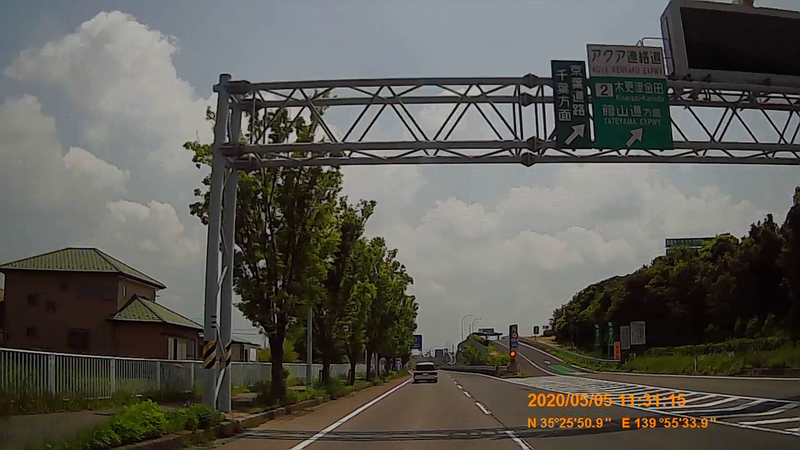 f:id:japan_route:20200628181020j:plain