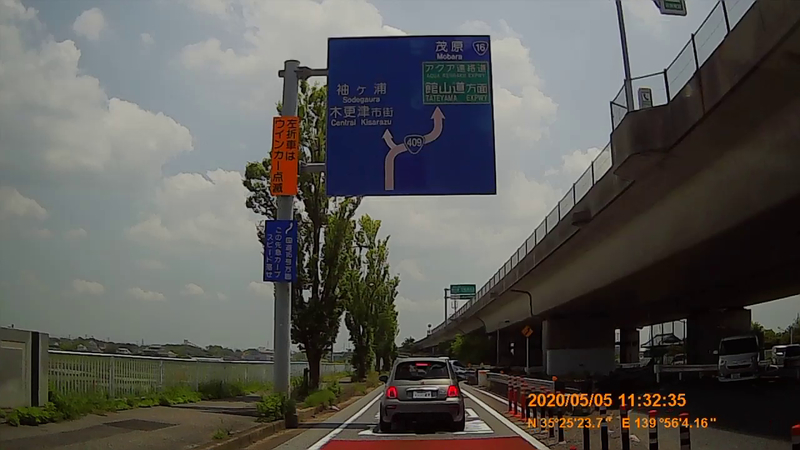 f:id:japan_route:20200628181030j:plain