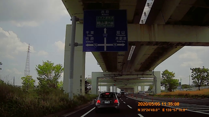 f:id:japan_route:20200628181112j:plain