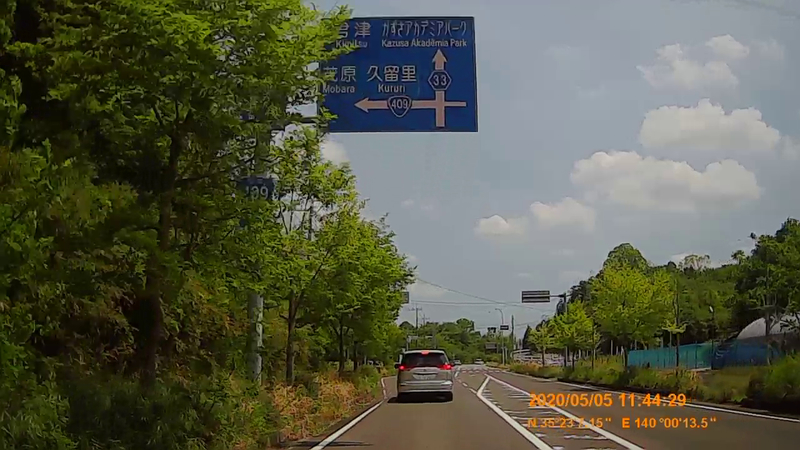 f:id:japan_route:20200628181249j:plain