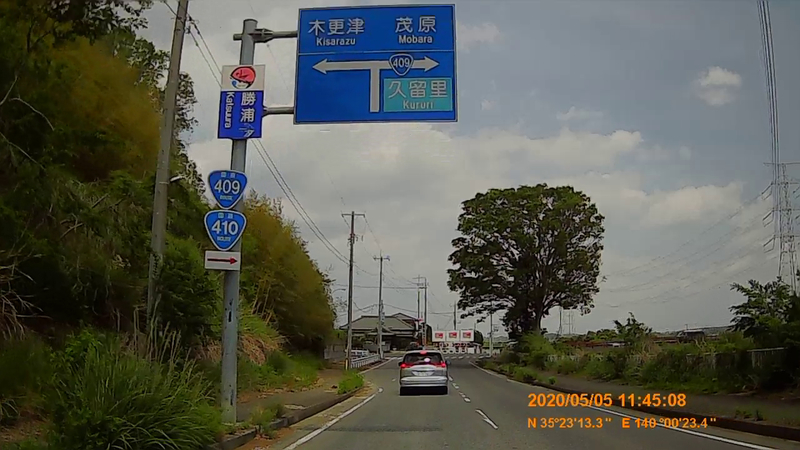 f:id:japan_route:20200628181306j:plain