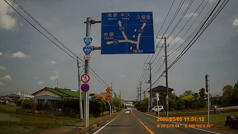 f:id:japan_route:20200628181356j:plain