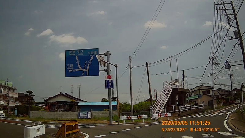 f:id:japan_route:20200628181401j:plain