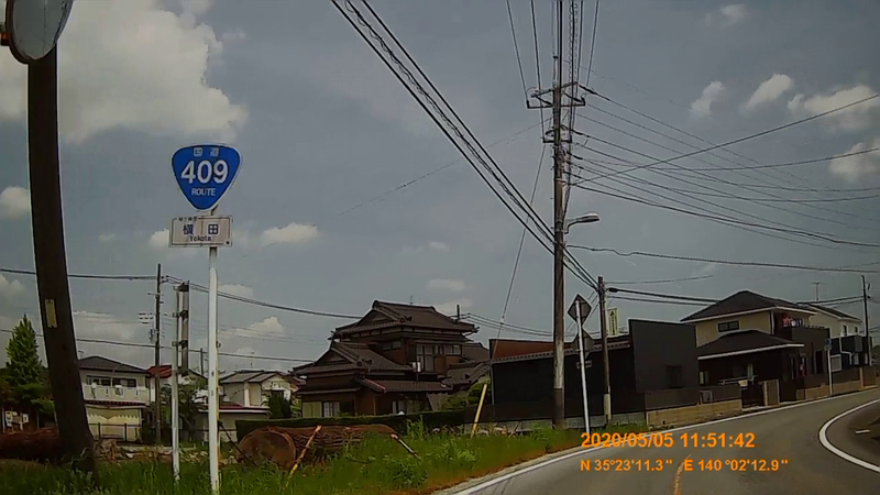 f:id:japan_route:20200628181425j:plain