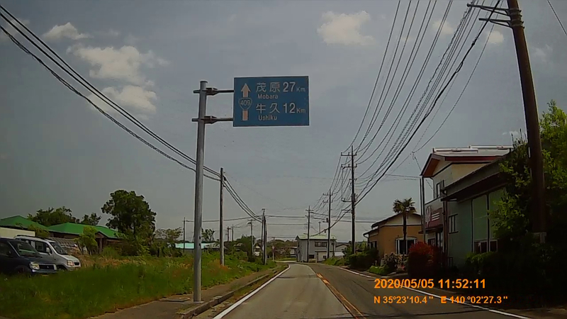 f:id:japan_route:20200628181430j:plain