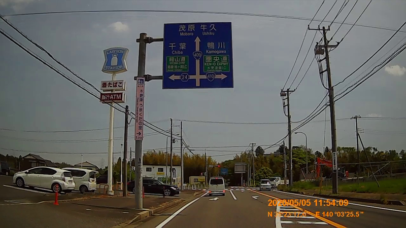 f:id:japan_route:20200628181440j:plain