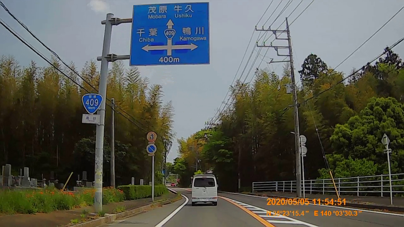 f:id:japan_route:20200628181450j:plain