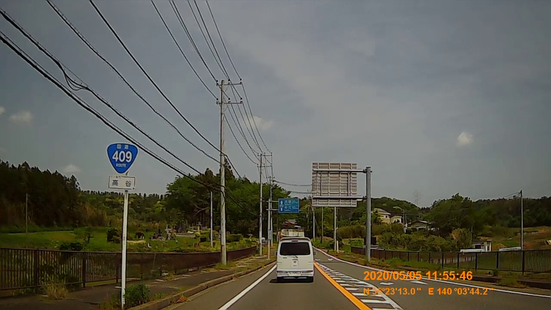 f:id:japan_route:20200628181457j:plain