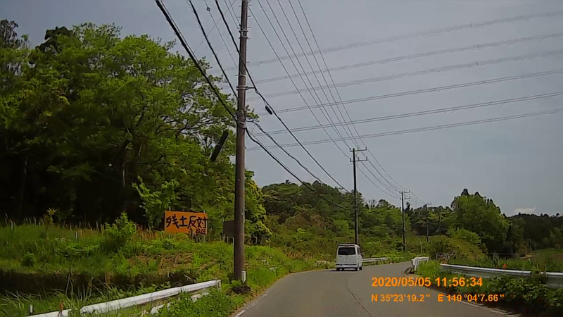 f:id:japan_route:20200628181508j:plain