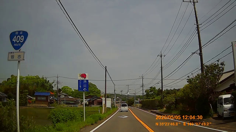 f:id:japan_route:20200628181641j:plain