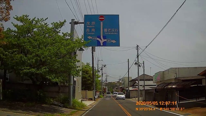 f:id:japan_route:20200628181717j:plain