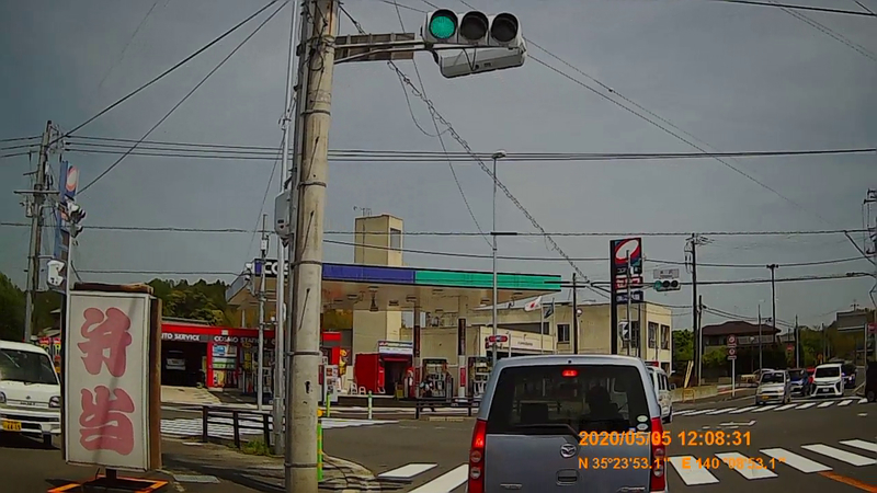 f:id:japan_route:20200628181739j:plain