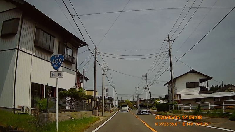 f:id:japan_route:20200628181749j:plain